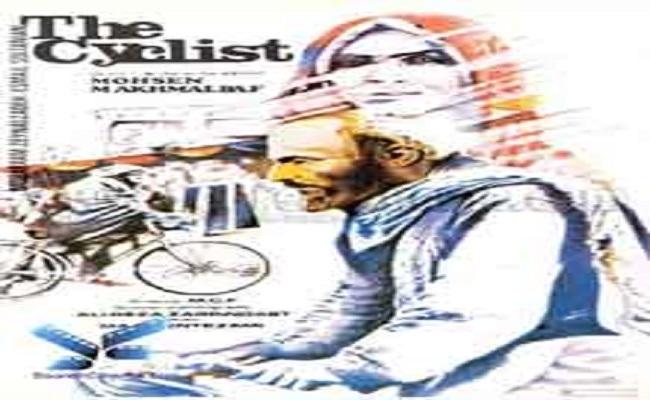 CYCLIST-m.makhmalbaaf-www.bookiha