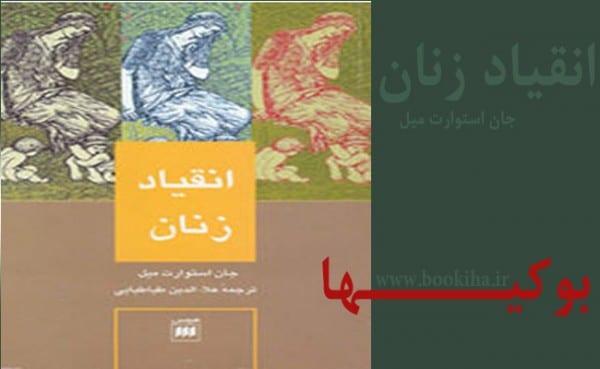 bookiha (150)