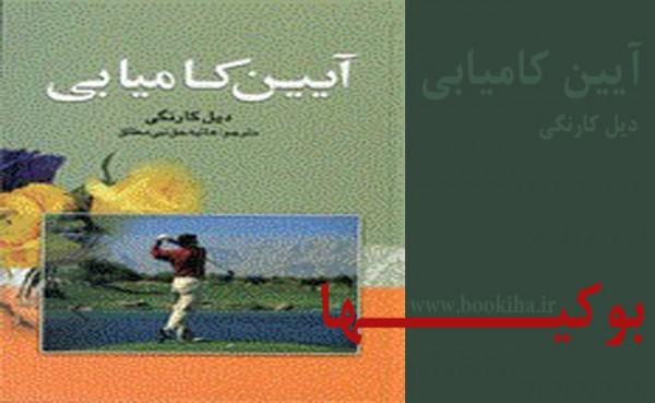 bookiha (154)