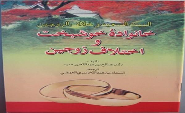 bookiha (159)