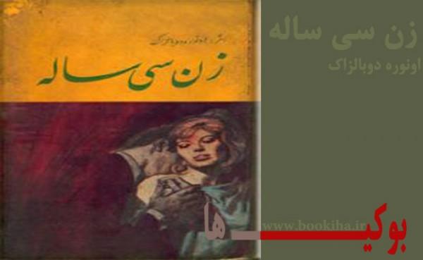 bookiha (177)