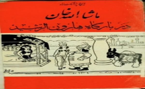 bookiha (281)