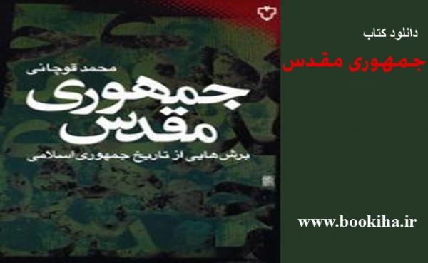 bookiha (156)