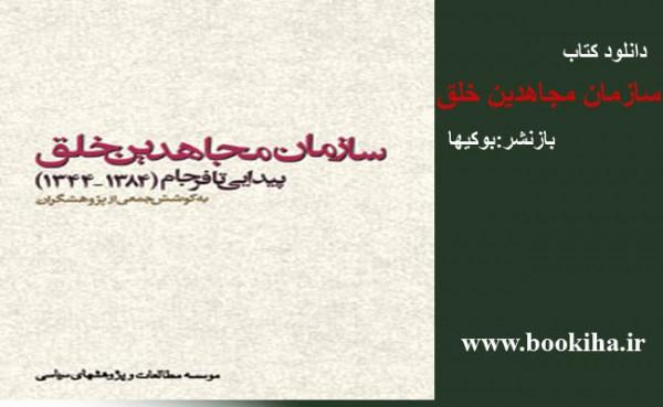 bookiha (179)