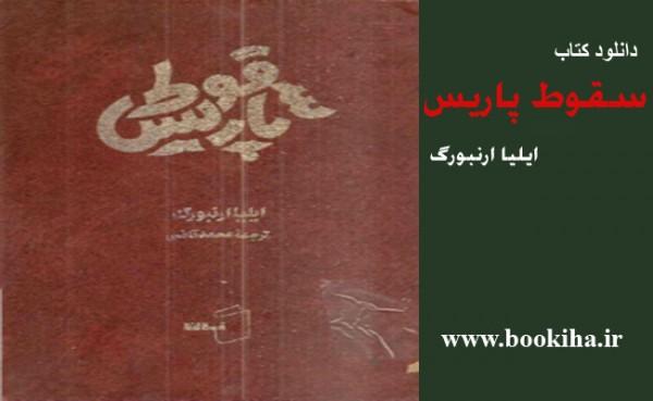 bookiha (182)