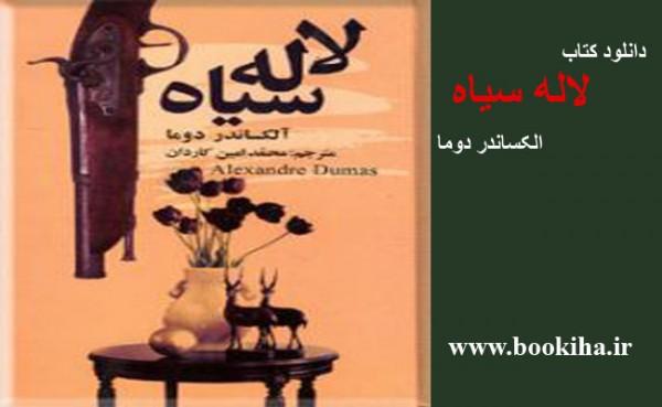 bookiha (215)
