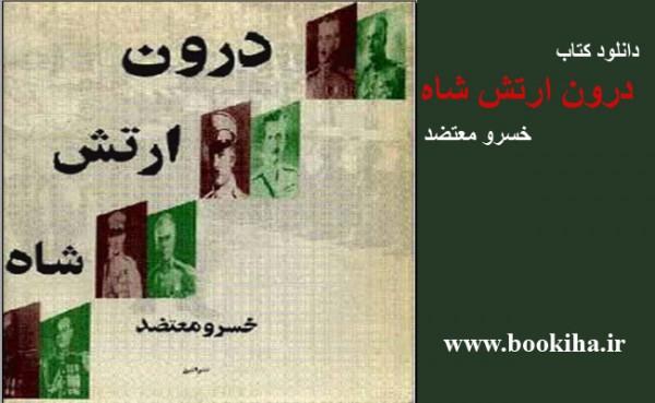 bookiha (227)