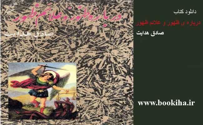 bookiha (40)