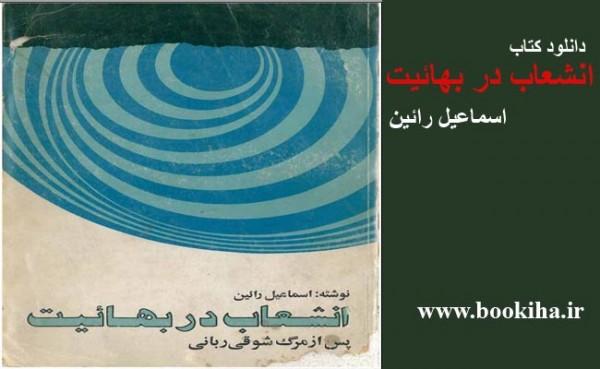 bookiha (149)