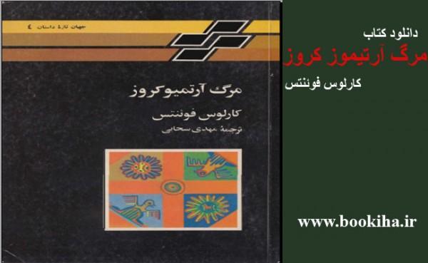 bookiha (279)