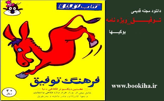 bookiha (47)