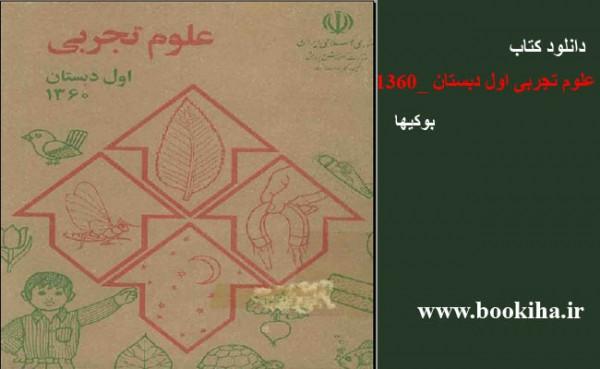 bookiha (75)