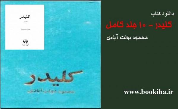 bookiha (136)
