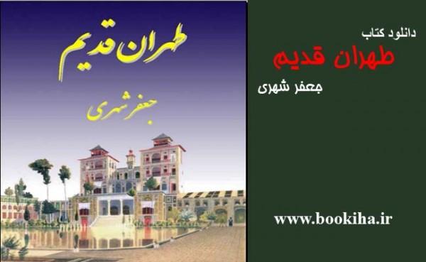 bookiha (165)