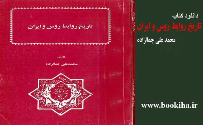 bookiha (251)