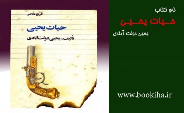 bookiha (256)