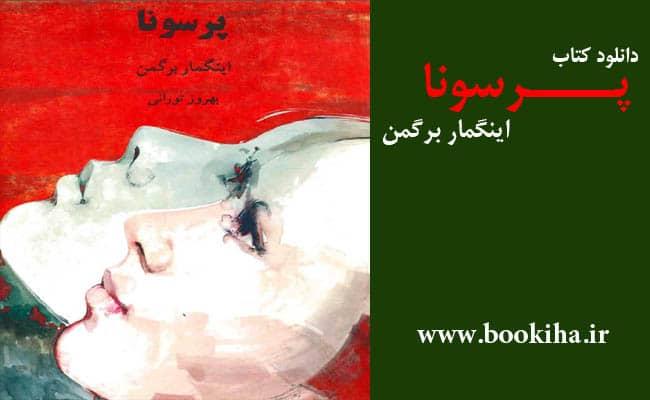 bookiha (93)