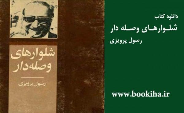 bookiha (228)