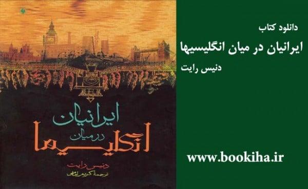 bookiha (236)