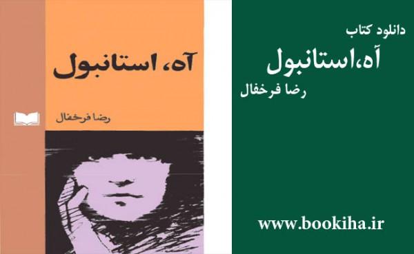 bookiha (116)