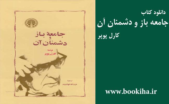 bookiha (66)