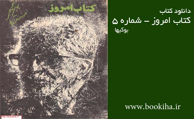 bookiha (60)