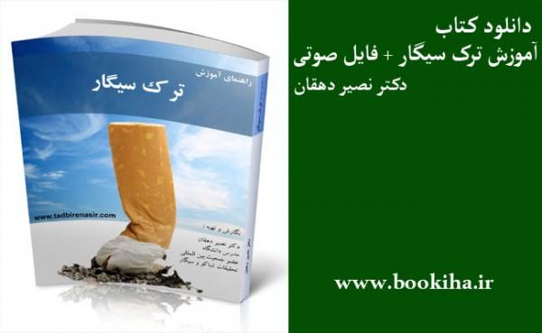 bookiha (115)