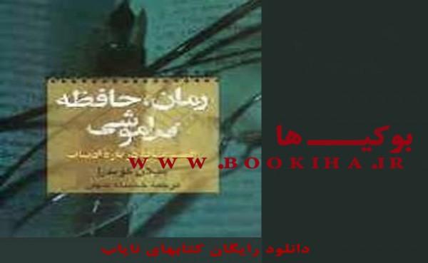 bookiha (135)