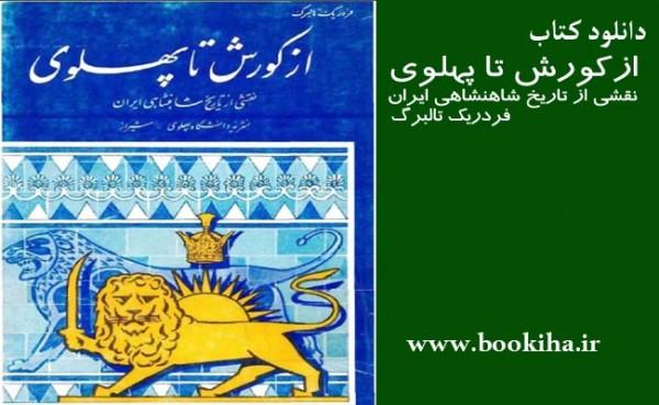 bookiha (141)