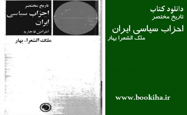 bookiha (147)