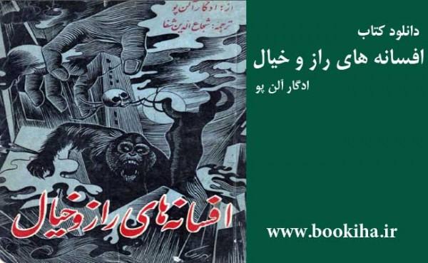 bookiha (234)