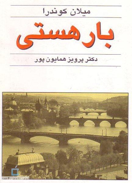 bookiha (24)