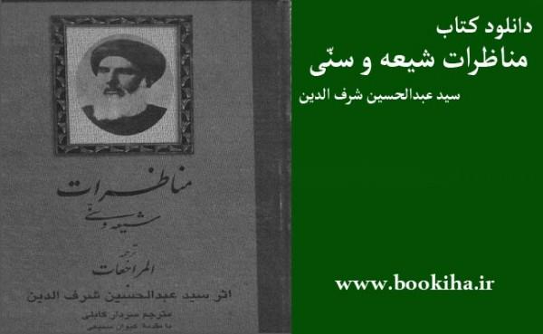 bookiha (264)