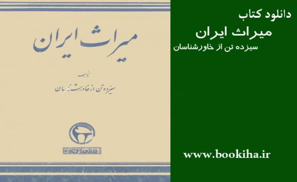 bookiha (265)