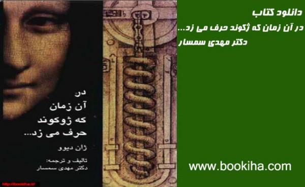 bookiha (222)