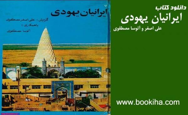bookiha (237)