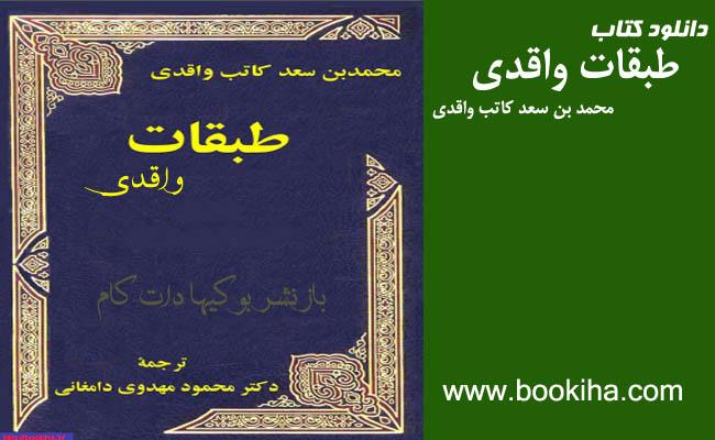 bookiha (73)