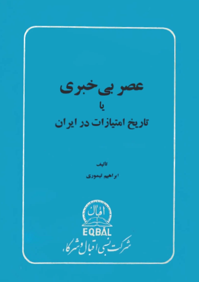 bookiha.comff
