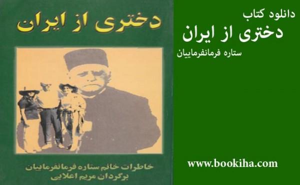 bookiha (102)