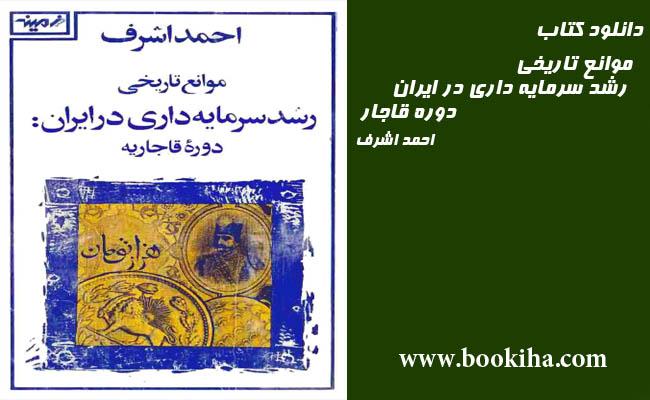 bookiha (117)